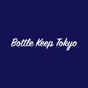 bottle keep tokyo